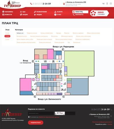 Карта этажа